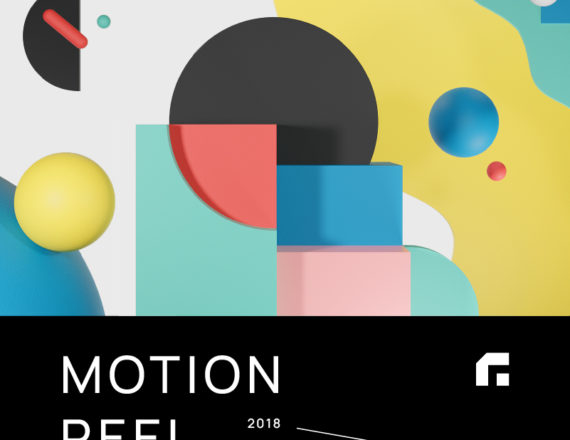 MotionReelThummy1